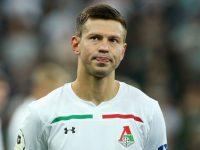 Галатасарай - Локомотив прогноз на матч 18.09.2018